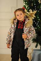 РУ14044 Детский горнолыжный костюм (куртка и комбезик)