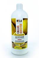 Средство для размягчения и удаления натоптышей,мазолей и огрубевшей кожи Nila (лимон)1000мл.
