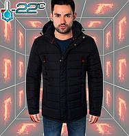 Мужская зимняя куртка - 1701 темно синий