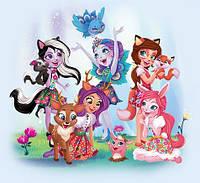 Куклы Enchantimals (энчантималс девочки и животные)