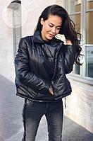 Женская куртка легкая с утеплителем демисезон,три цвета