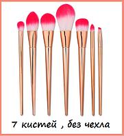 Набор кистей для макияжа Real Techniques  ( реплика) , фото 1