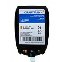 Аккумулятор LGLI-GABM 850 mAh KG220 VIP-Power