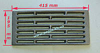 Колосник чугунный (195х415 мм) чугунное литье