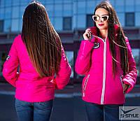 Женская куртка спортивная на синтепоне из плащевки ,Турция