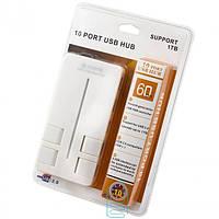 USB Hub 10 PORT 0.6m white