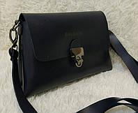 Модная сумка-клатч через плечо Булгари Bulgari темно-синяя
