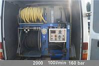 Mecedes Benz 313 CDI Sprinter  -2000г