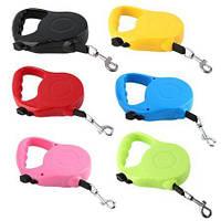Поводок-рулетка для выгула собак 3м RETRACTABLE DOG LEASH