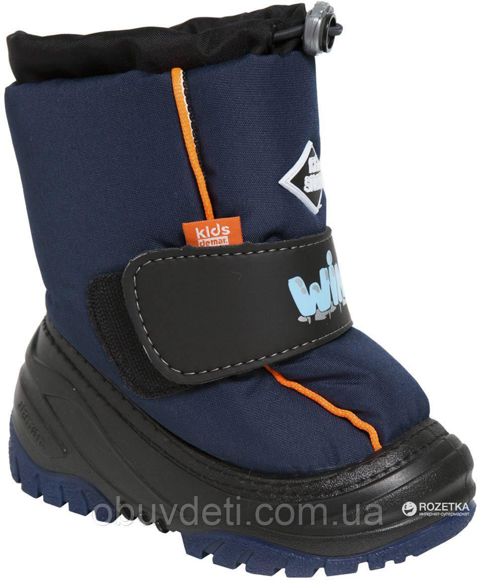 Теплі чобітки на зиму для хлопчика Demar Ice Snow 24-25 (16,5 см)