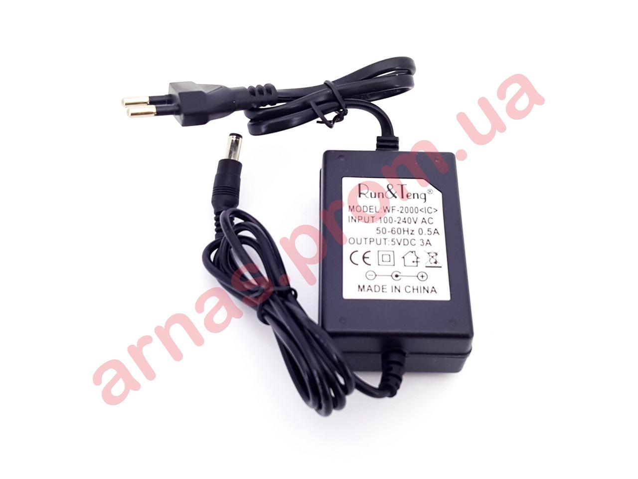 Блок питания 5V 3A Зарядное (адаптер)