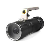 ✅ Фонарь-прожектор ручной аккумуляторный Bailong Police BL-T801-9