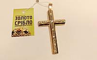 Золотой крест с бриллиантами 0,46 карат.  Вес 9,67 грамм.