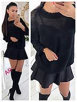 Женский красивый свитер (3 цвета), фото 1