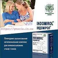 ИНДОМИРОЛ - СБАЛАНСИРОВАННЫЙ КОМПЛЕКС ПРИРОДНЫХ ЭСТРОГЕНОВ. Лечение женских заболеваний