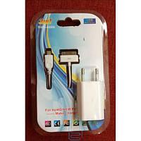 Сетевое зарядное устройство 3 in 1 for iPhone SUN-A009 (1 A) белое