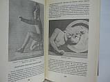 Бадак А.Н. и др. История Древнего мира. Древняя Греция (б/у)., фото 7
