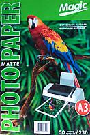 Фотобумага Magic A3 230g матовая (50 листов )
