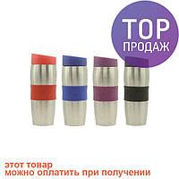 Термокружка Con Brio CB-338 380мл Purple  / термокружка
