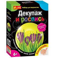 """6550-1 Декупаж """"Веснянні квіти"""" (тарілочка) 15100137Р"""
