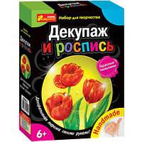 """6550-3 Декупаж """"Червоний тюльпан"""" (тарілочка) 15100139Р"""