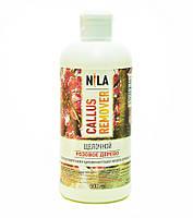 Средство для размягчения и удаления натоптышей,мазолей и огрубевшей кожи Nila (розовое дерево)500мл.
