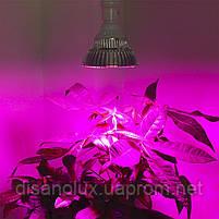 Фитолампа для растений Led 18 E27 230V Full Spectrum, фото 2