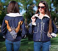 Женская джинсовая курточка на овчине,норма