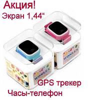 Детские умные часы с GPS GW400 Wonlex (Smart Baby Watch Q80)