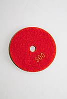 Алмазный гибкий шлифовальный круг (черепашка)№800 для мокрой обработки