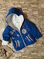 Батник - куртка на мальчика 1-4 года. МАЛОМЕРЯТ.Турция