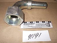 "Ниппель + гайка DKJ 1.5/8""  dу=25 мм. (угол 90 °) трактора, грузовой машины, тягача, эскаватора, спецтехники"