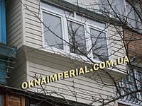 Обшивка балкона Киев