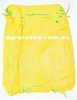 Сетка овощная 45х75 (до 30кг) жёлтая (ЦЕНА ЗА 100шт), мешки сетки для овощей