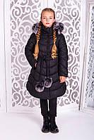 Зимнее детское пальто Шейла, фото 1