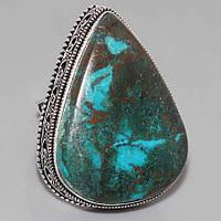 Хризоколла в серебре кольцо с хризоколлой размер 19,5 Индия, фото 1