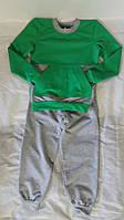 Костюм спортивний дитячий сірий з зеленим унісекс