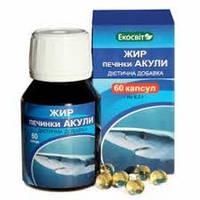 Жир печени акулы 60кап.Украина
