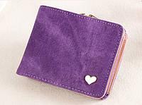 Женский кошелек фиолетовый на кнопке