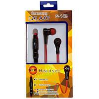 Наушники с микрофоном S-143 Galaxy S5 красные