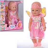 Кукла-пупс Baby Born, Оригинал, девять функций. 8020-460.