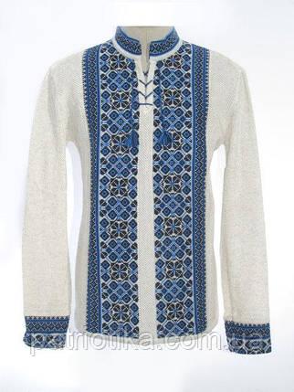 Вязаная вышиванка Квадрат синый | В'язана вишиванка Квадрат синій, фото 2