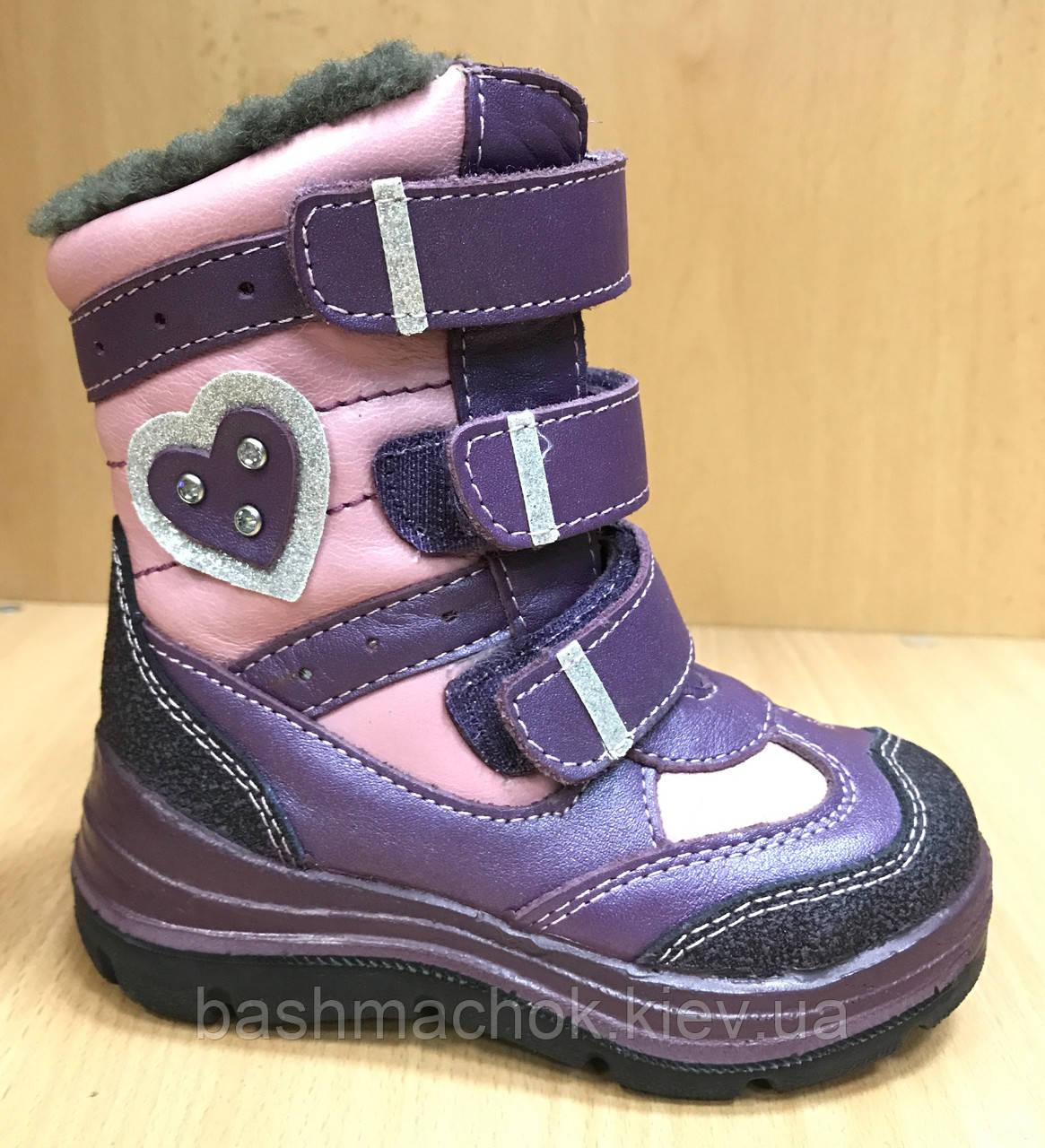 5fa26ba8faaa Детские зимние кожаные ботинки Котофей на цигейке размер 23,28 -  Интернет-магазин детской