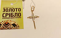 Крестик золотой с бриллиантами. Вес 1,24 грамм.