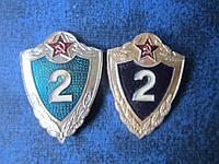2 знака солдатская классность -2- разный цвет одним лотом