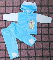 Махровый костюм для мальчика. Кофта и штаны детские