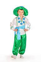 Детский костюм Барвинок, рост 110-120