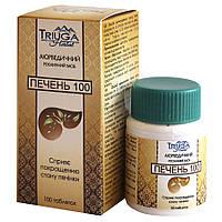Растительный препарат Печень 100таб Триюга