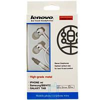 Наушники с микрофоном Lenovo 204 белые