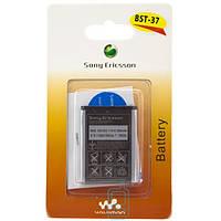 Аккумулятор Sony Ericsson BST-37 900 mAh K705i, W810i AA/High Copy